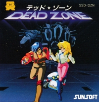 Famicom Disk System - Dead Zone Box Art Front