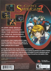 PS2 - Castle Shikigami 2 Box Art Back