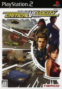 PS2 - Critical Velocity Box Art Front