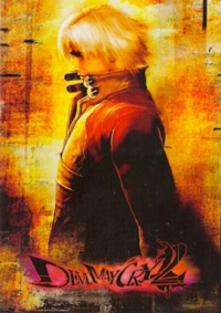 PS2 - Devil May Cry 2  Limited Edition Box Art Front